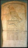 Horus Name