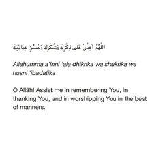 Allah Quotes, Quran Quotes, Truth Quotes, Life Quotes, Islamic Phrases, Islamic Quotes, Islamic Dua, Arabic Quotes, Hindi Quotes