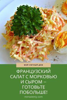 Heart Healthy Diet, Healthy Eating, Vegetable Recipes, Chicken Recipes, Easy Healthy Recipes, Easy Meals, Food Experiments, Good Food, Yummy Food