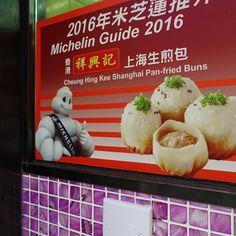 #hongkong #trip #travel #michlin #yummy #nice #chinese #gourmet #photo #photography #photooftheday #awesome #amazing