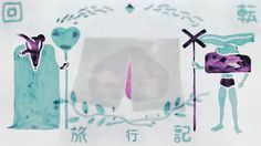 "Official music video of Open Reel Ensemble「 回・転・旅・行・記 with 七尾旅人」""KAI・TEN・RYO・KOU・KI with Tavito Nanao""  Animation: Natsumi Komoto, ShiShi Yamazaki Director:…"