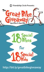 Voting has begun for the Great Bike Giveaway. You can help 18 kids with special needs win adaptive bikes by voting for them. And pass along this post about how to participate in voting!
