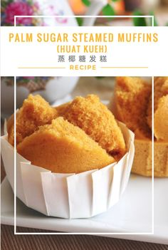 Palm Sugar Steamed Muffins Recipe (Huat Kueh / Fatt Koh) 椰糖发糕   Huang Kitchen