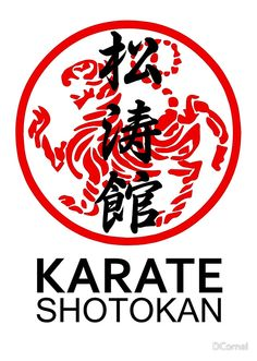 Karate Shotokan symbol and kanji  Available on shirts and more