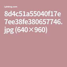 8d4c51a55040f17e7ee38fe380657746.jpg (640×960)