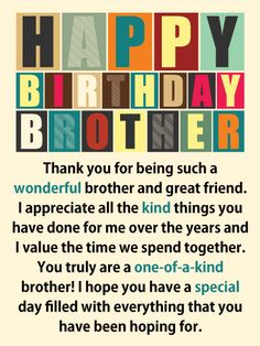 64 Trendy Ideas Birthday Message For Brother Cards Happy Happy Birthday Brother Quotes, Birthday Message For Brother, Birthday Greetings For Brother, Nice Birthday Messages, Birthday Wishes For Him, Birthday Poems, Birthday Quotes For Him, Birthday Card Sayings, Birthday Wishes Quotes