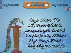 nemali children rhyme in telugu చక్కని నెమలిని నేను నెమలి చిన్నపిల్లల పాట. Children Rhymes, Rhymes For Kids, Kindergarten Poems, Telugu, Kids And Parenting, Song Lyrics, Art Sketches, Book Art, Language