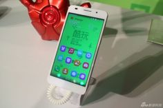 Huawei Honor 6 Extreme es oficial
