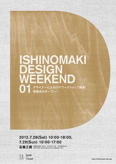 Japanese Poster: Ishinomaki Design Weekend. SPREAD. 2012 - Gurafiku: Japanese Graphic Design