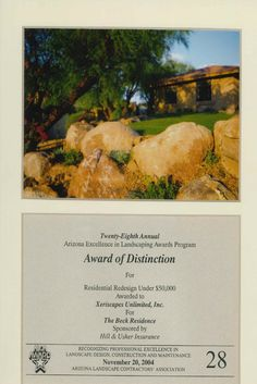 Award of Distinction for Residential Redesign, 2004