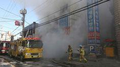 FOX NEWS: South Korea hospital blaze kills dozens first responders faced with wall of smoke