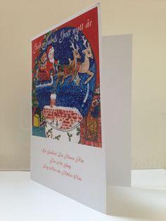 Julkort - Snöglob (hårt kort)