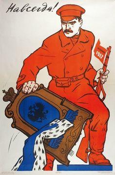 Russian poster by V. Ivanov, 1966. -Февраль 1917 года. Немного воспоминаний - история в фотографиях (foto-history)