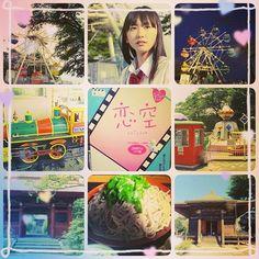 【miyu1vip】さんのInstagramをピンしています。 《鹿沼市千手山公園  観覧車→懐かしい♡TV恋空ロケ地  1度は乗ってみたい«٩(*´ ꒳ `*)۶»ワクワク とは思ってた。  昨日仕事で鹿沼市に行ったもんで前々から【有名なニラ蕎麦】\_(・ω・`)ココ重要!食べたくて♥店探してうろうろ🚙💭してたら千手山公園が近くにあったから立ち寄った  ライトアップの時観れなくて友達に写メ貰い、今年花見seasonに立ち寄ったが混雑しててUターン。 イメージは出来てたが 工エエェェ(´д`)ェェエエ工  小さい...笑 年季入ってる...笑( ;゚³゚) TV恋空のイメージ&雰囲気はない...。 乗らずにパシャッ! Σp[【◎】]ω・´) カップルで乗るとLove v(* ̄▽ ̄*)〃▽〃)Love長続きするとかジンクスあるみたいねふーん(.ㅍ_ㅍ)笑  園内敷地内に神社があったの初めて知ったわ٩(͡๏̯͡๏)۶!! ニラ蕎麦♥は普通に美味しかった(=゚ω゚)ノ  #鹿沼市 #栃木県 #恋空 #観覧車 #桜 #ツツジ #千手山 #公園 #ロケ地 #ガッキー #TV…