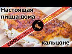 Калорийность блюд в ресторанах москвы