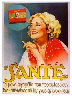 Retro Poster of cigarettes - I wonder , is this Carole Lombardt? Vintage Advertising Posters, Old Advertisements, Vintage Travel Posters, Vintage Ads, Vintage Images, Poster Vintage, Old Posters, Illustrations And Posters, Vintage Cigarette Ads