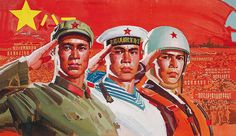 Seduced by the New. Communist Propaganda, Propaganda Art, Red Force, People's Liberation Army, Political Posters, Communism, Socialism, Military Art, Old Movies