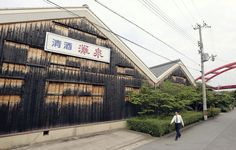 Edo-era sake brewery in Kobe, Japan at risk of demolition despite local efforts