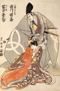 japanese art woodblock print | Utagawa Toyokuni (Japanese, 1769–1825). The Actors Ichikawa Danzō ...