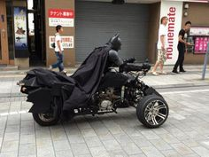 Batman has been known to save most of his crime-fighting activities for after dark to keep up daytime appearances as Bruce Wayne. Except, apparently, when the Dark Knight visits the suburbs of Tokyo and needs to run some errands around town.