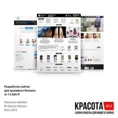 Разработка сайтов для красивого бизнеса от 15.000 a  Awesome websites for beauty industry from 200 € @KRASOTA812 - we create design for beauty salons! HIRE US whatsapp/viber +79219461145  #krasota812 #yourwebsite #разработкасайтов #сайтсалона #салонспб #салонкрасотыспб #beautysalon #сайтспб #дизайн