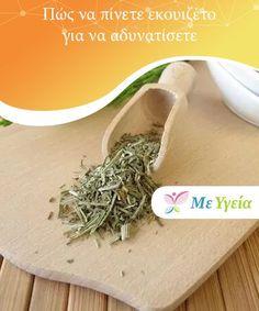 Πώς να πίνετε εκουιζέτο για να αδυνατίσετε Το εκουιζέτο είναι ένα πολύ αποτελεσματικό συστατικό για αδυνάτισμα, επειδή διευκολύνει την αποβολή υγρών ενώ διεγείρει την αποτοξίνωση. How To Dry Basil, Herbs, Weight Loss, Food, Losing Weight, Essen, Yemek, Weigh Loss, Herb
