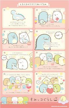 Cute Random print this lol Cute Easy Drawings, Cute Cartoon Drawings, Cute Kawaii Drawings, Kawaii Art, Kawaii Doodles, Cute Doodles, Animal Doodles, Japanese Drawings, Kawaii Illustration