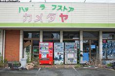 Fukushima photographs by Andrea Bonisoli Alquati