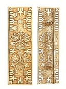 10 Inch Solid Brass Art Deco Door Pull and Plate (Polished Brass Finish)