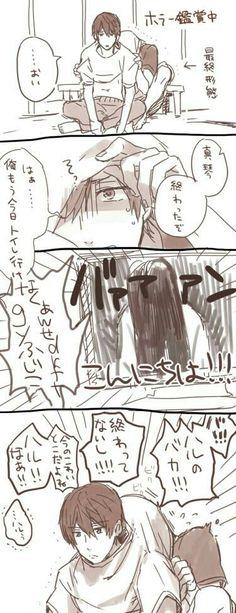 Haruka & Makoto xD