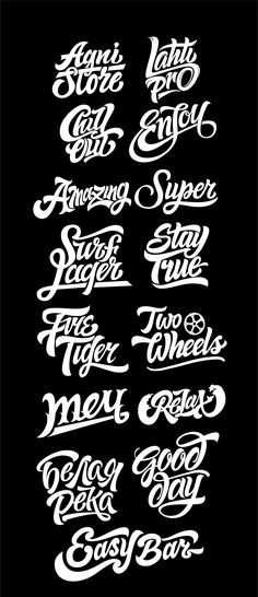 67 Trendy Ideas For Nature Logo Design Behance Types Of Lettering, Script Lettering, Typography Letters, Brush Lettering, Graphic Design Typography, Lettering Design, Typography Served, Typography Inspiration, Graphic Design Inspiration