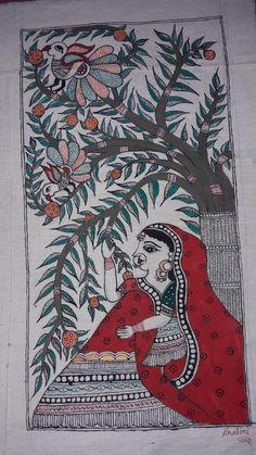 Peacock Drawing, Mandala Drawing, Kalamkari Painting, Madhubani Painting, Cool Art Drawings, Pencil Art Drawings, Design Art, Design Styles, Art Styles