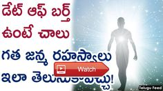 How To Know Our Past Life Secrets Uses Of DOB in Numerology Latest Astrology News Telugu Feed  How To Know Our Past Life Secrets For more videos on Uses Of DOB in Numerology and Latest Astrology News stay tuned to Telugu Feed Telugu Feed Is An	Numerology Name Date Birth VIDEOS  http://ift.tt/2t4mQe7  	#numerology