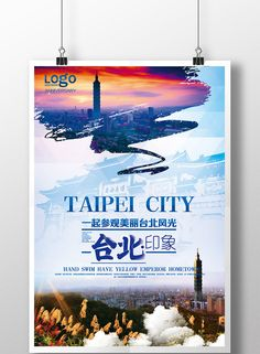 35 Ideas Travel Poster Layout Inspiration For 2019 Creative Poster Design, Creative Posters, Tourism Poster, Travel Posters, Brochure Design, Flyer Design, Taipei Travel, Poster Layout, Corporate Flyer