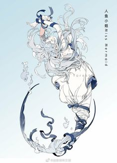 Girls Characters, Fantasy Characters, Anime Characters, Fantasy Character Design, Character Inspiration, Lowbrow Art, Beautiful Fairies, Mermaid Art, Anime Outfits