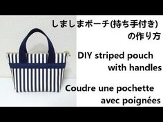 DIY striped pouch with handles Sewing To Sell, Embroidery Bags, Beautiful Bags, Louis Vuitton Damier, Diy And Crafts, Handle, Tote Bag, Purses, Youtube