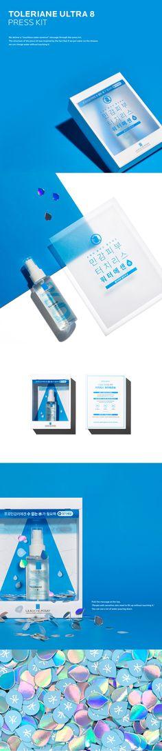 "LA ROCHE-POSAY TOLERIANE ULTRA 8 PRESS KIT - ""프로민감러에겐 수 없는 水가 필요해"" 스프레이 타입의 신개념 터치리스 워터에센스, 라로슈포제 똘러리앙 울트라 8 프레스킷을 디자인했습니다. 샤워기를 틀면 손대지 않아도 수분이 충전되듯, 피부 터치 없이 수분을 분사하는 제품의 특징을 반영했습니다. 제품 상단의 커버를 당기면 수많은 물이 쏟아지며 마치 내 피부에 수분이 보충되는 듯한 느낌이 들게 합니다. Press Kit, Package Design, Portfolio Design, Packaging, Concept, Display, Floor Space, Billboard, Packaging Design"
