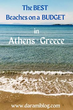 If you think that beaches in Athens are not worthy, think again. There are 3 gems worth your time and will definitely not disappoint. Come and check all the details in one place. #beaches #athens #onabudget #travel #explore Travel Guides, Travel Tips, Best Flight Deals, Yellow Photography, Places Worth Visiting, Athens Greece, Beach Fun, Fun Facts, Travel Destinations