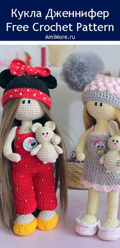 PDF Кукла Дженнифер крючком. FREE crochet pattern; Аmigurumi doll patterns. Амигуруми схемы и описания на русском. Вязаные игрушки и поделки своими руками #amimore - кукла, куколка, девочка, toy, doll, puppet, muñeca boneca, poupée, puppe, panenka, bebek, lalka. Amigurumi pattern free; amigurumi patterns; amigurumi crochet; amigurumi crochet patterns; amigurumi patterns free; amigurumi today.