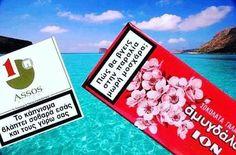 """422 """"Μου αρέσει!"""", 8 σχόλια - 😆ΓεΛα ΟσΟ πΑεΙ😆 (@gela_oso_paei) στο Instagram: """"Follow: @gela_oso_paei #asteia #greeks_quotes #greek_blogger #greek_meme #greekquote #greekquotes…"""" Greek Memes, Funny Greek Quotes, Best Funny Pictures, Funny Photos, Funny Images, Funny Vid, The Funny, Bad Humor, Funny Statuses"""