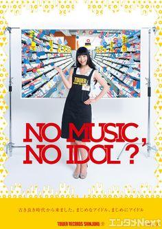 ゆっふぃー Tower Records, Idol, News, Music, Movies, Movie Posters, Life, Design, Musica