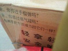 在網上買了個包包,快遞包裝也太給力了!