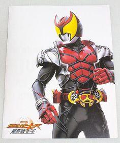 GO-ONGER × Kamen Rider KIBA Movie Program Art Book w/DVD JAPAN ANIME TOKUSATSU