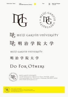 KASHIWA SATO - MEIJI GAKUIN UNIVERSITY