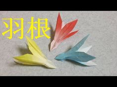 Paper Crafts, Diy Crafts, Origami Paper, Paper Flowers, Cooking, Youtube, Origami Decoration, Roses, Hand Fans