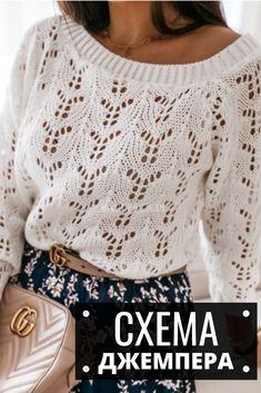 Knit World, Fair Isle Knitting Patterns, Crochet For Beginners Blanket, Knit Fashion, Summer Tops, Crochet Yarn, Crochet Clothes, Pulls, Pretty Outfits
