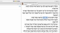 Logos 6 Text Converter Tool | Logos Bible Software