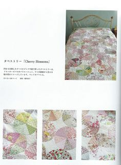 Cherry Blossoms Quilt Pattern Pic | Flickr - Photo Sharing!