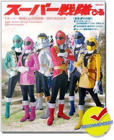 Super Sentai (Power Rangers)  35th Anniversary Offical Visual Book