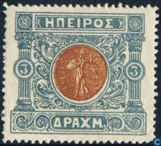 1914 - Epirus - Moschopolis issuance. Medallion Postage Stamps, Greece, Poster, Europe, Stamps, European Countries, Pennies, Greece Country, Billboard